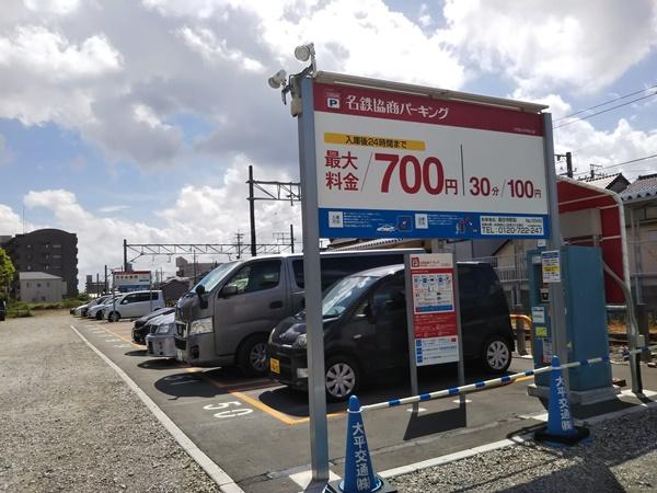 甚目寺駅前のパーキングの写真