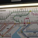 名古屋駅から甚目寺駅までの行き方 名鉄電車の乗り換えや運賃など