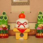 喪中の正月 鏡餅やしめ縄飾りは飾るべき?仏壇や神棚へのお供えは?