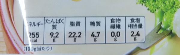 セブンイレブン4種のチーズ使用チーズフォンデュ180gのカロリー表示