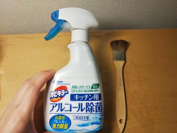 陶器加湿機の手入れの道具